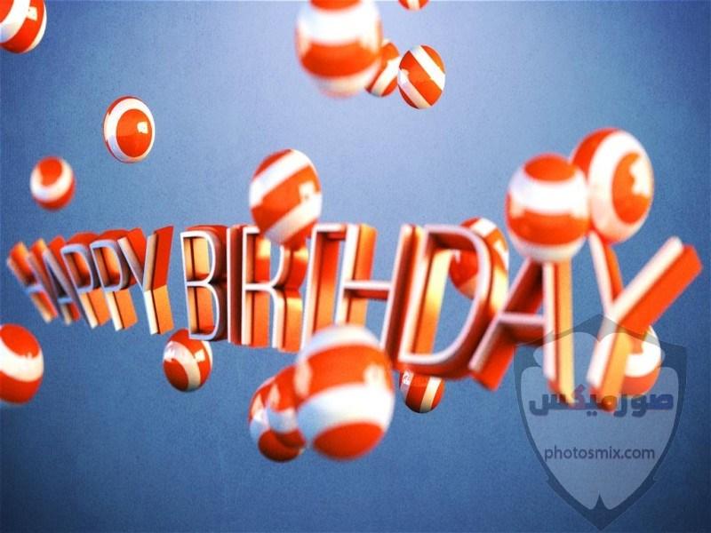 صور مكتوب عليها عيد ميلاد سعيد 26