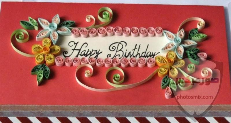صور مكتوب عليها عيد ميلاد سعيد 6