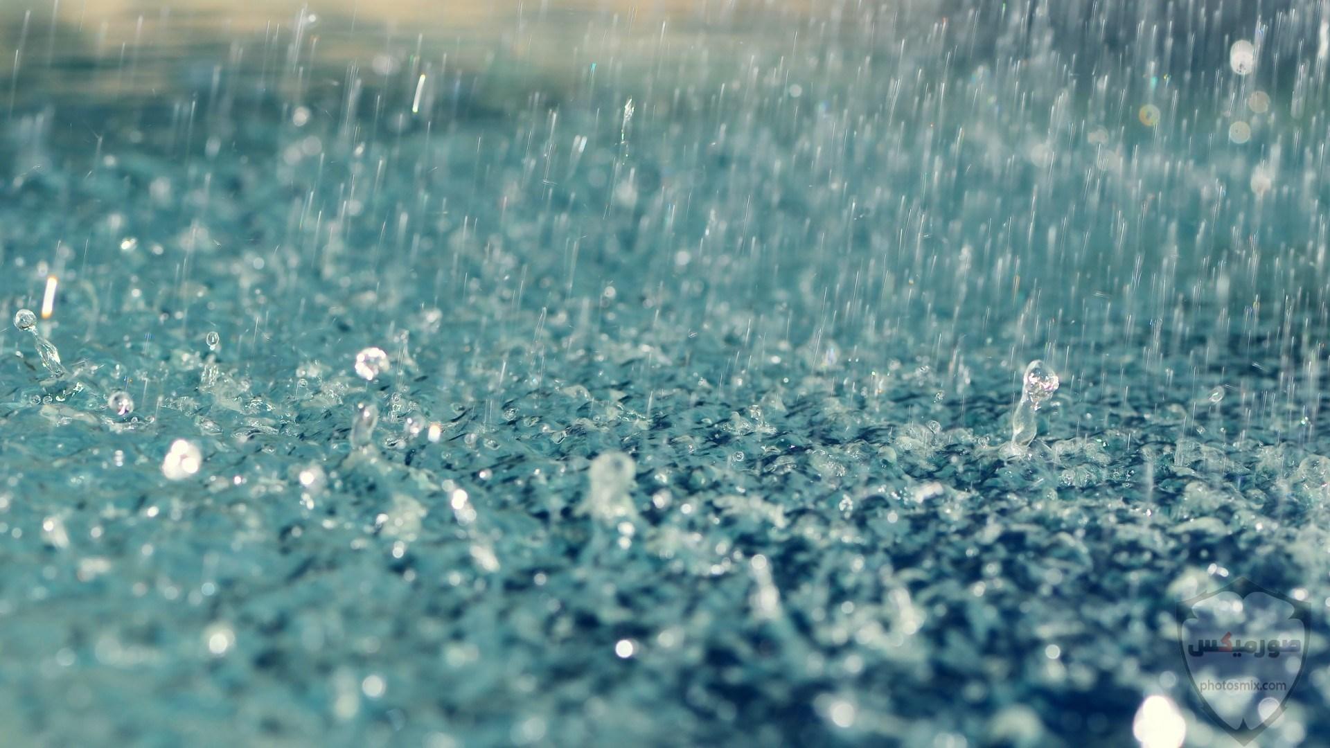 أجمل صور مطر 2020 HD أحلى خلفيات أمطار للفيس بوك والواتس آب 1