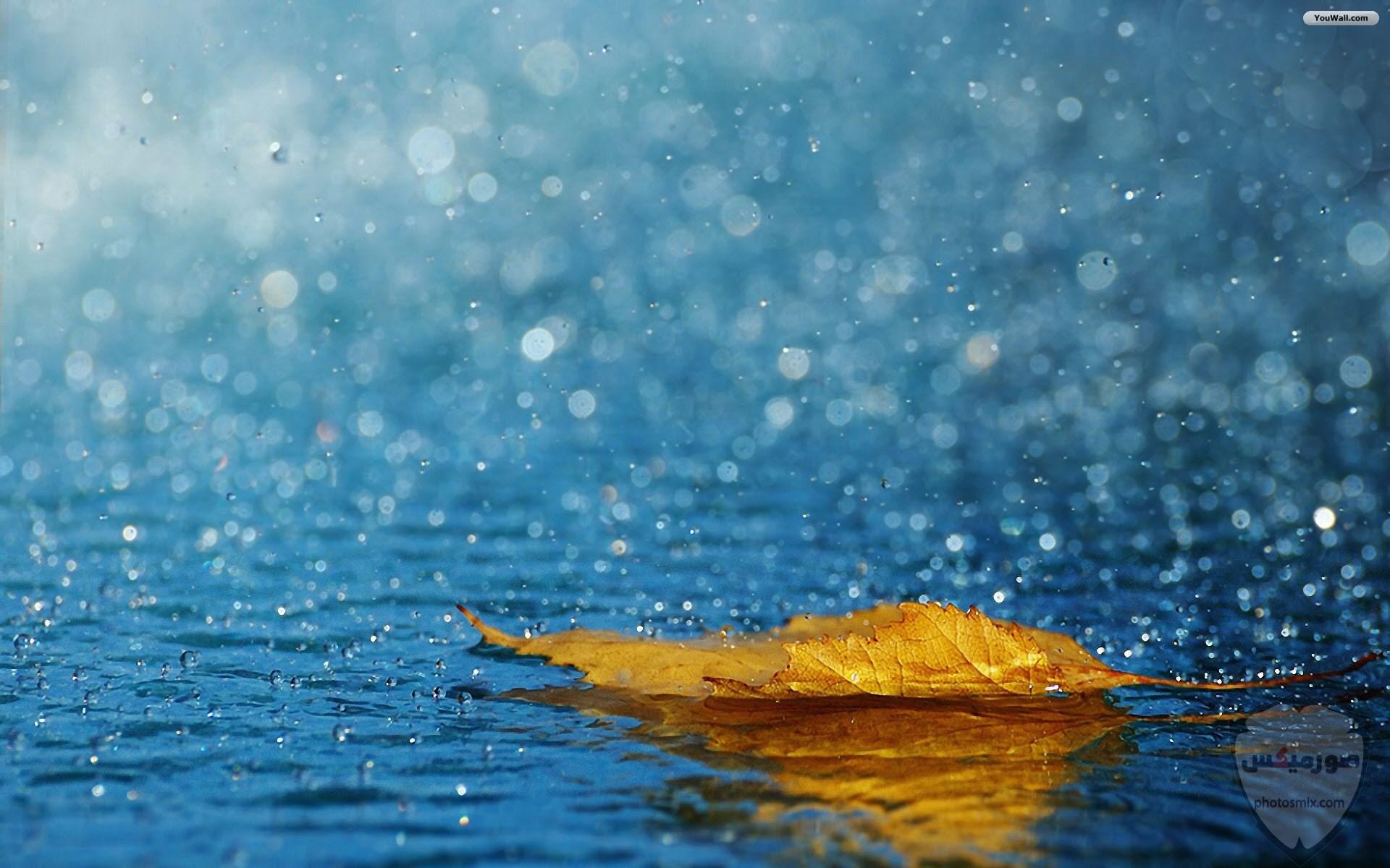 أجمل صور مطر 2020 HD أحلى خلفيات أمطار للفيس بوك والواتس آب 2