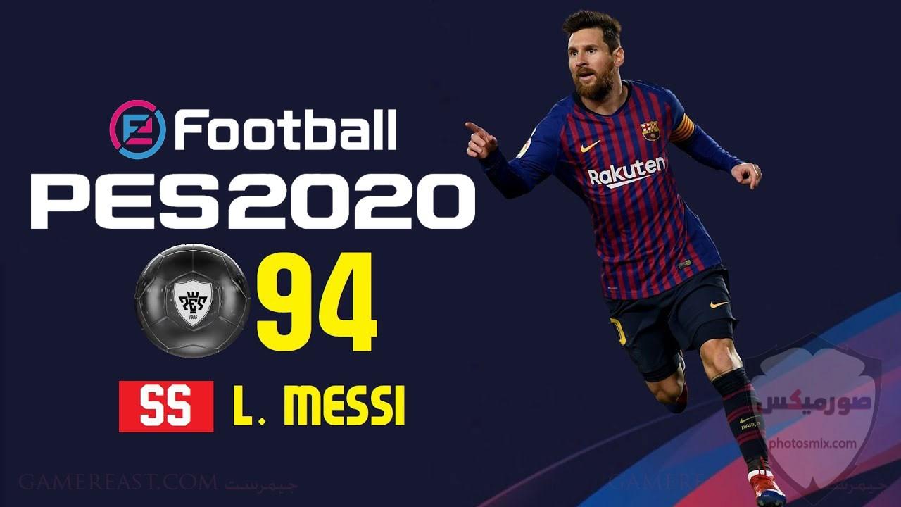أجمل 10 صور لـ ميسى مع برشلونة خلال 2020 10