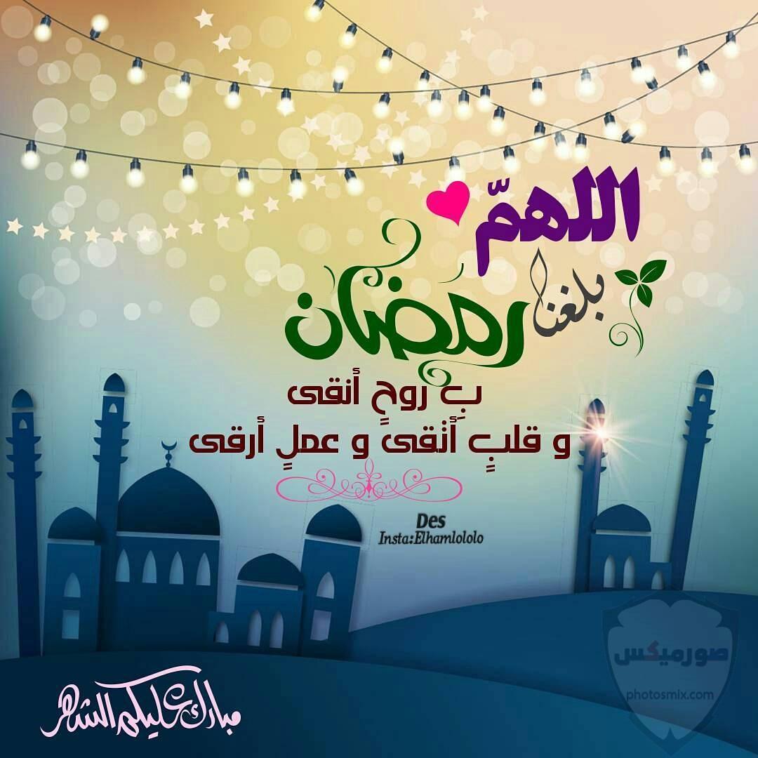 """أدعية شهر رمضان 2020 مكتوبة """"حصن المسلم"""" 10"""