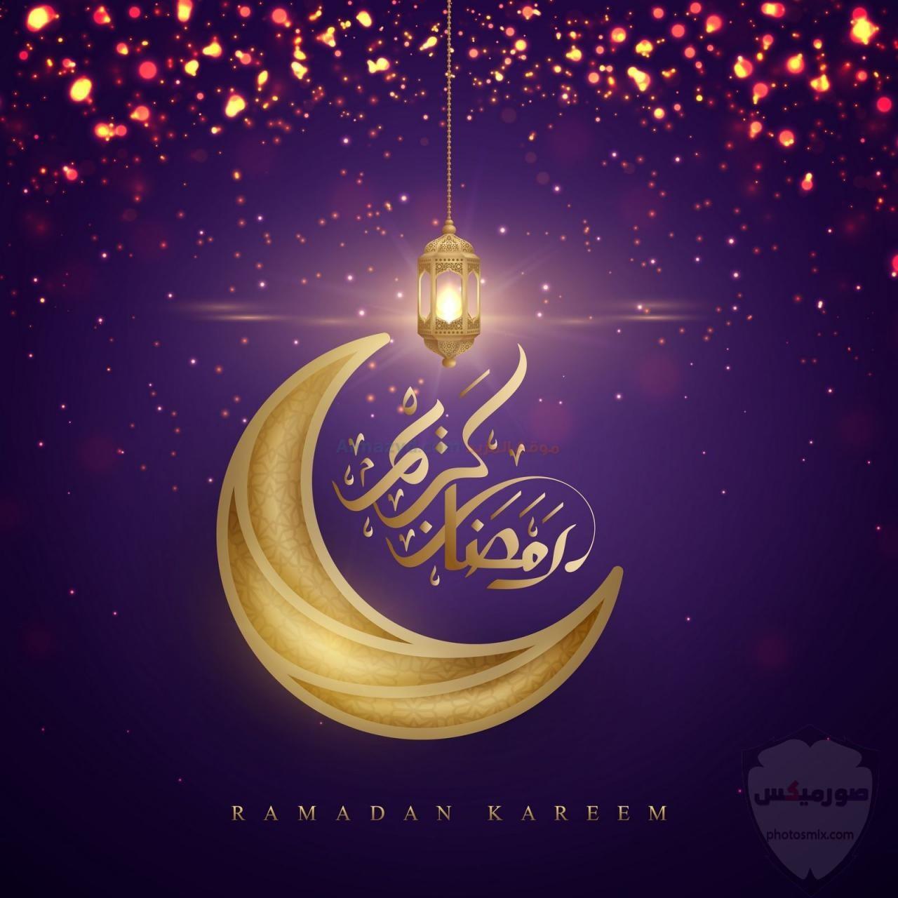 """أدعية شهر رمضان 2020 مكتوبة """"حصن المسلم"""" 11"""