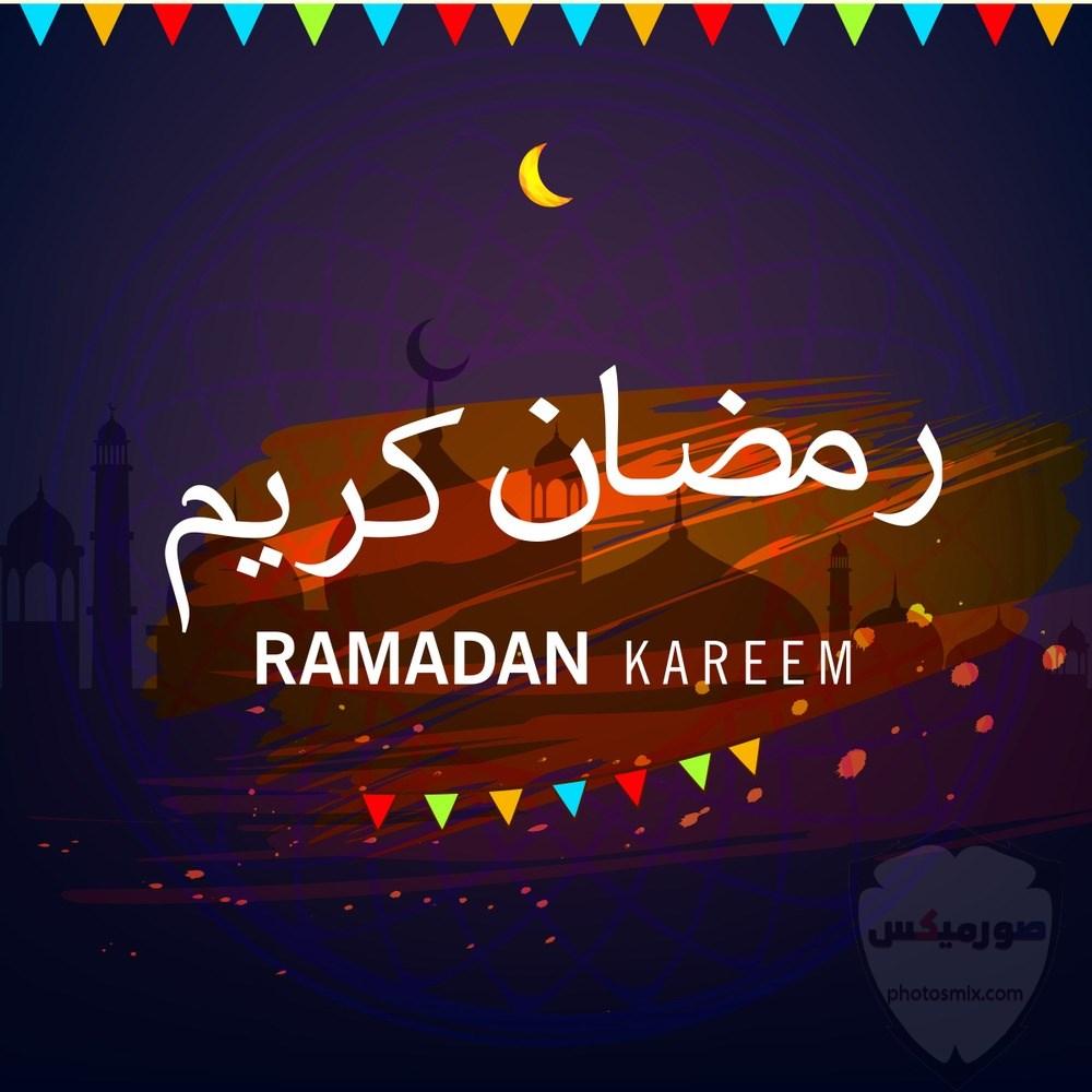 """أدعية شهر رمضان 2020 مكتوبة """"حصن المسلم"""" 19"""