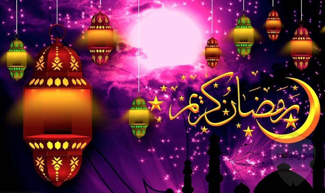 """أدعية شهر رمضان 2020 مكتوبة """"حصن المسلم"""" 20"""