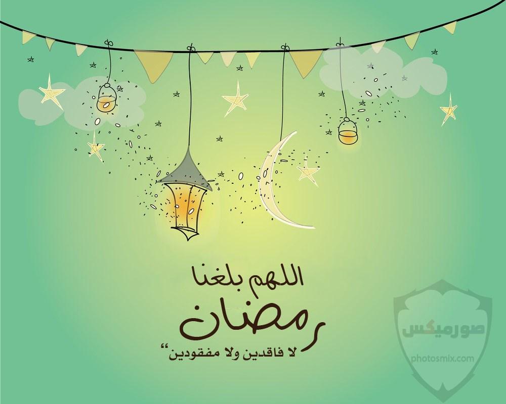 """أدعية شهر رمضان 2020 مكتوبة """"حصن المسلم"""" 21"""