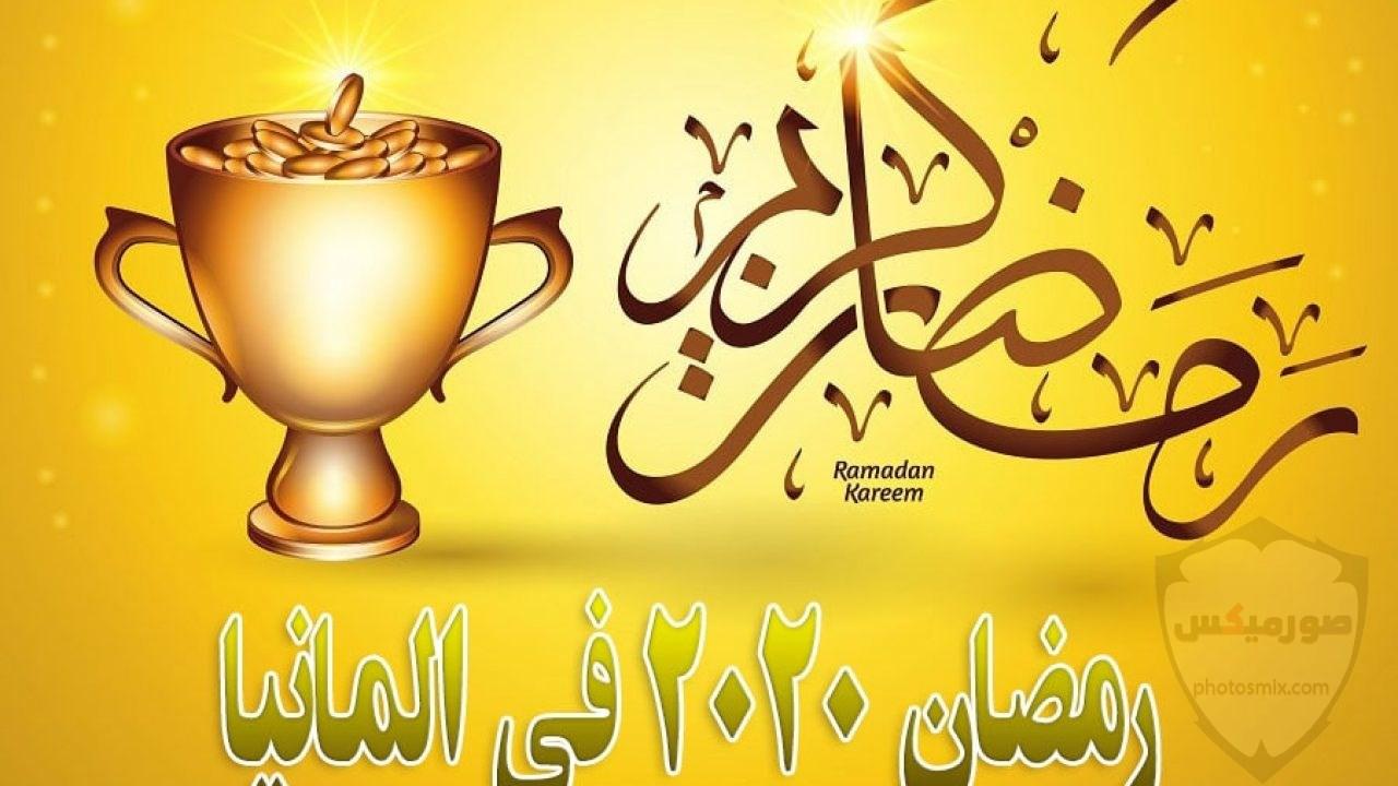 """أدعية شهر رمضان 2020 مكتوبة """"حصن المسلم"""" 22"""