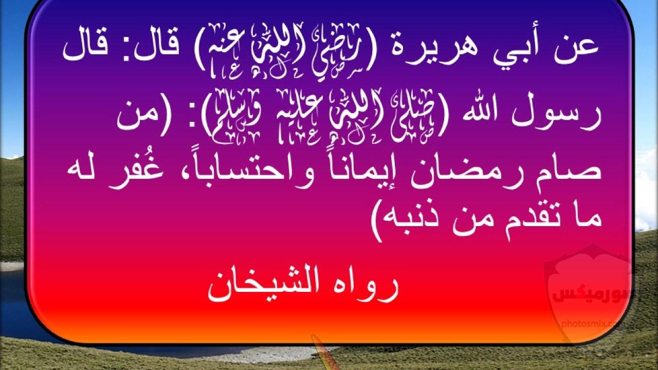 """أدعية شهر رمضان 2020 مكتوبة """"حصن المسلم"""" 23"""