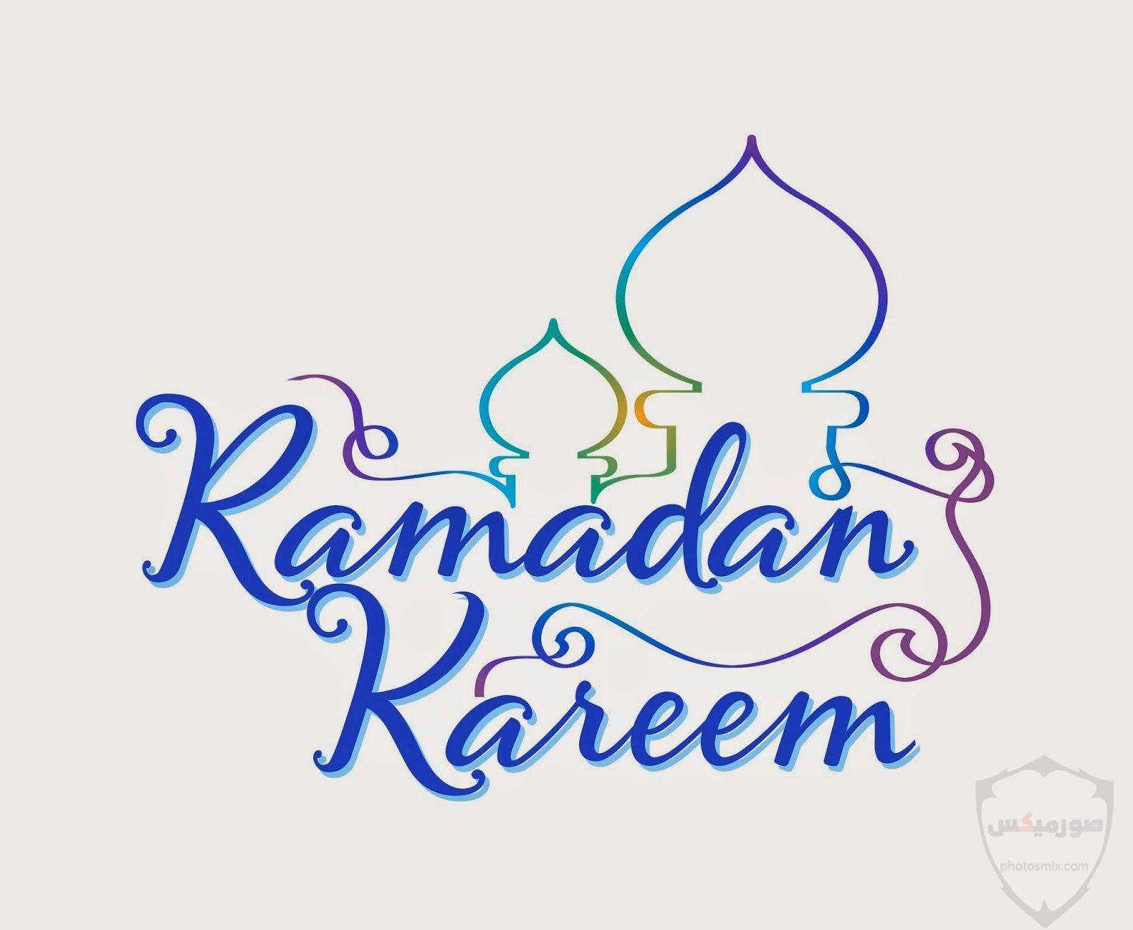 """أدعية شهر رمضان 2020 مكتوبة """"حصن المسلم"""" 24"""