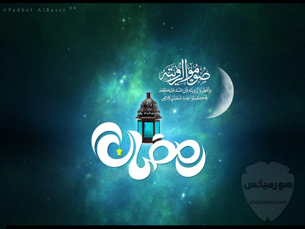 """أدعية شهر رمضان 2020 مكتوبة """"حصن المسلم"""" 25"""
