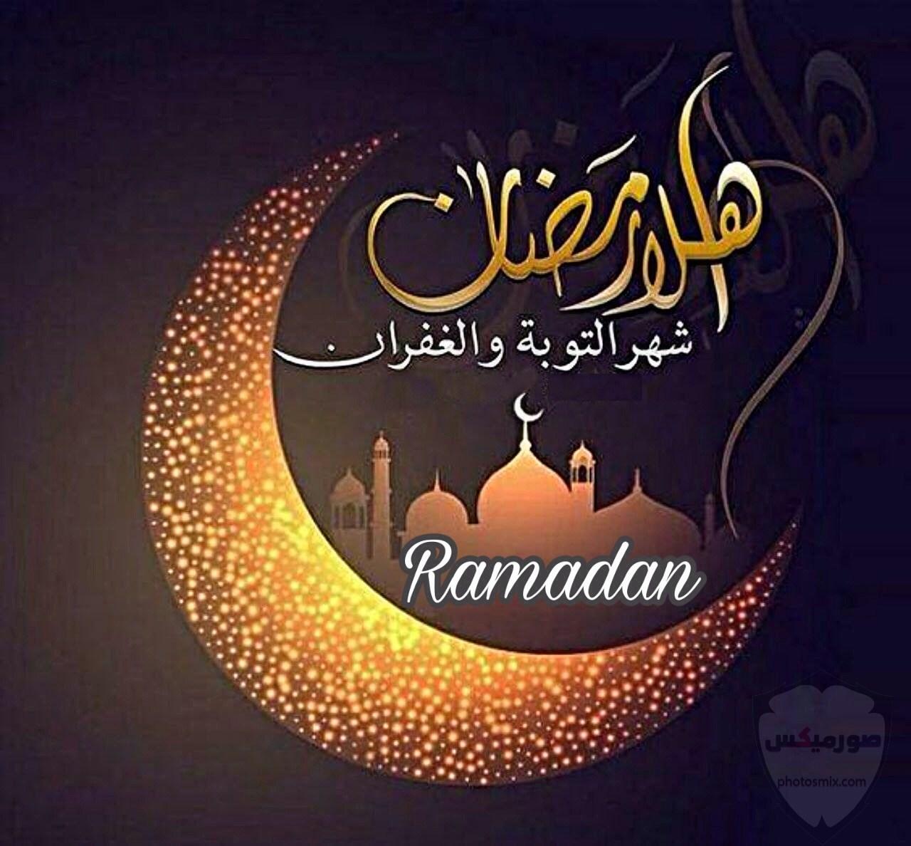 """أدعية شهر رمضان 2020 مكتوبة """"حصن المسلم"""" 5"""