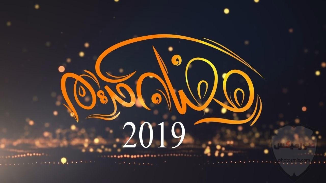 """أدعية شهر رمضان 2020 مكتوبة """"حصن المسلم"""" 6"""