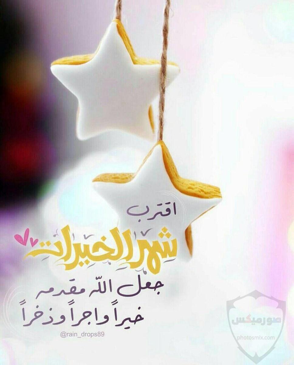 """أدعية شهر رمضان 2020 مكتوبة """"حصن المسلم"""" 7"""