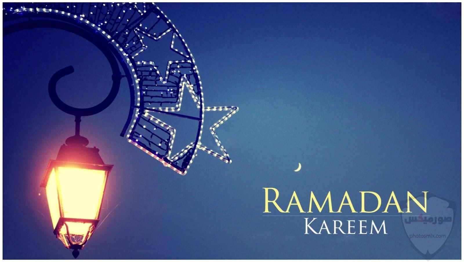 اجمل الصور رمضان كريم 10