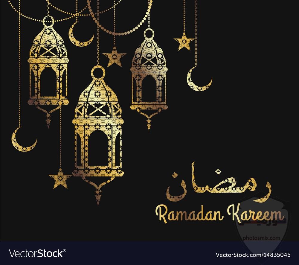 اجمل الصور رمضان كريم 11