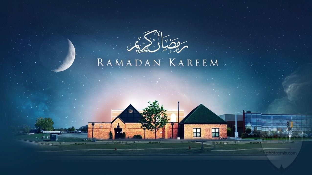 اجمل الصور رمضان كريم 13
