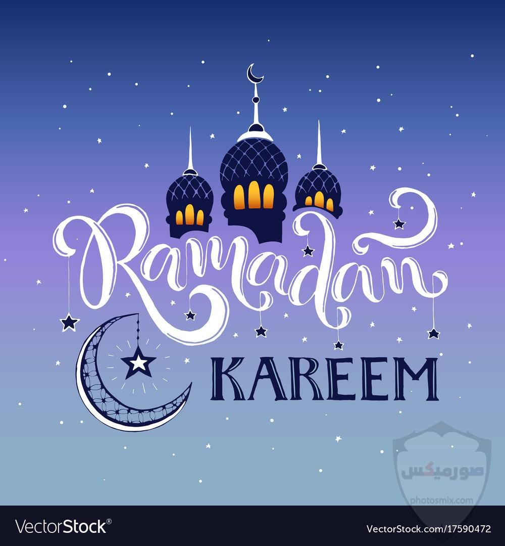 اجمل الصور رمضان كريم 15