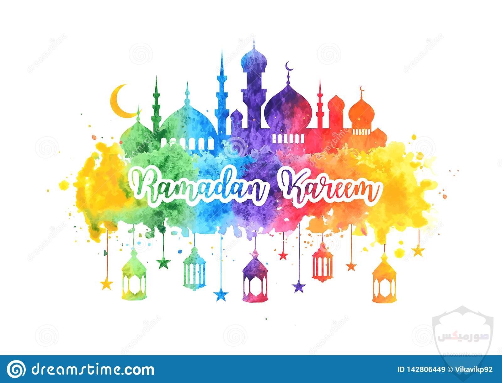اجمل الصور رمضان كريم 16