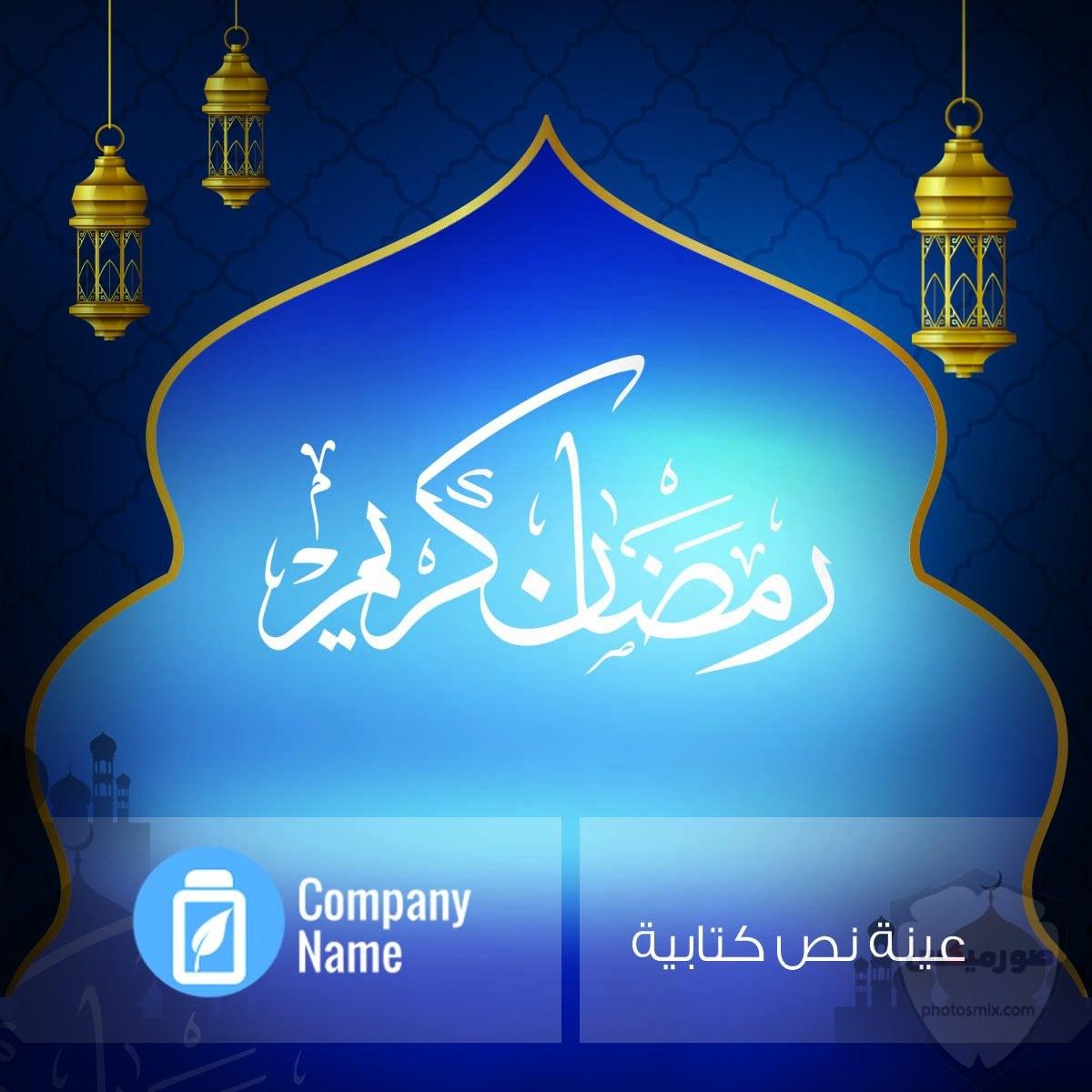 اجمل الصور رمضان كريم 17