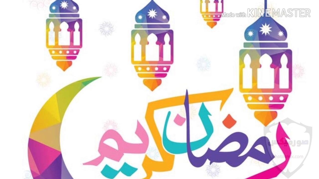 اجمل الصور رمضان كريم 2