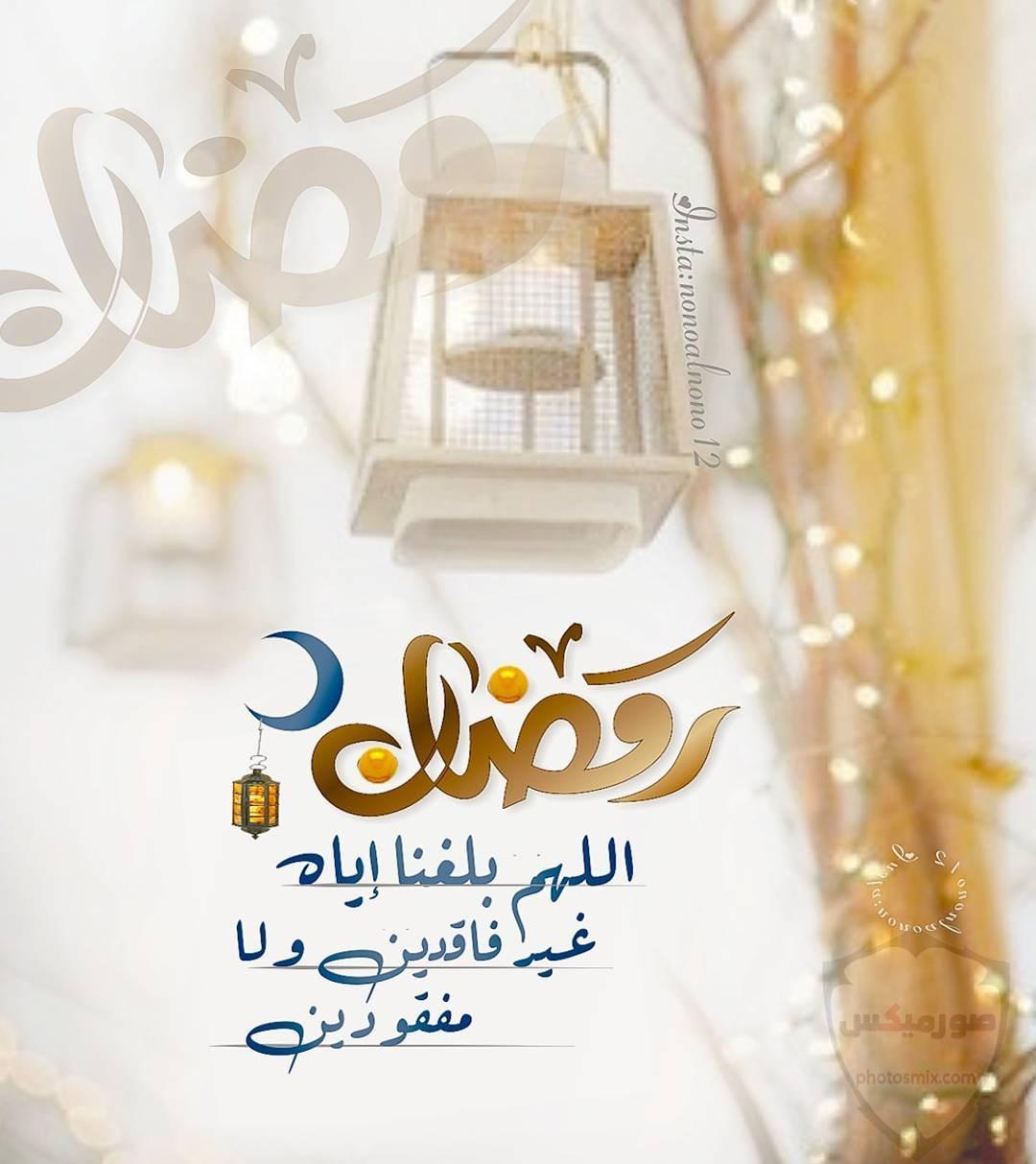 اجمل الصور رمضان كريم 23