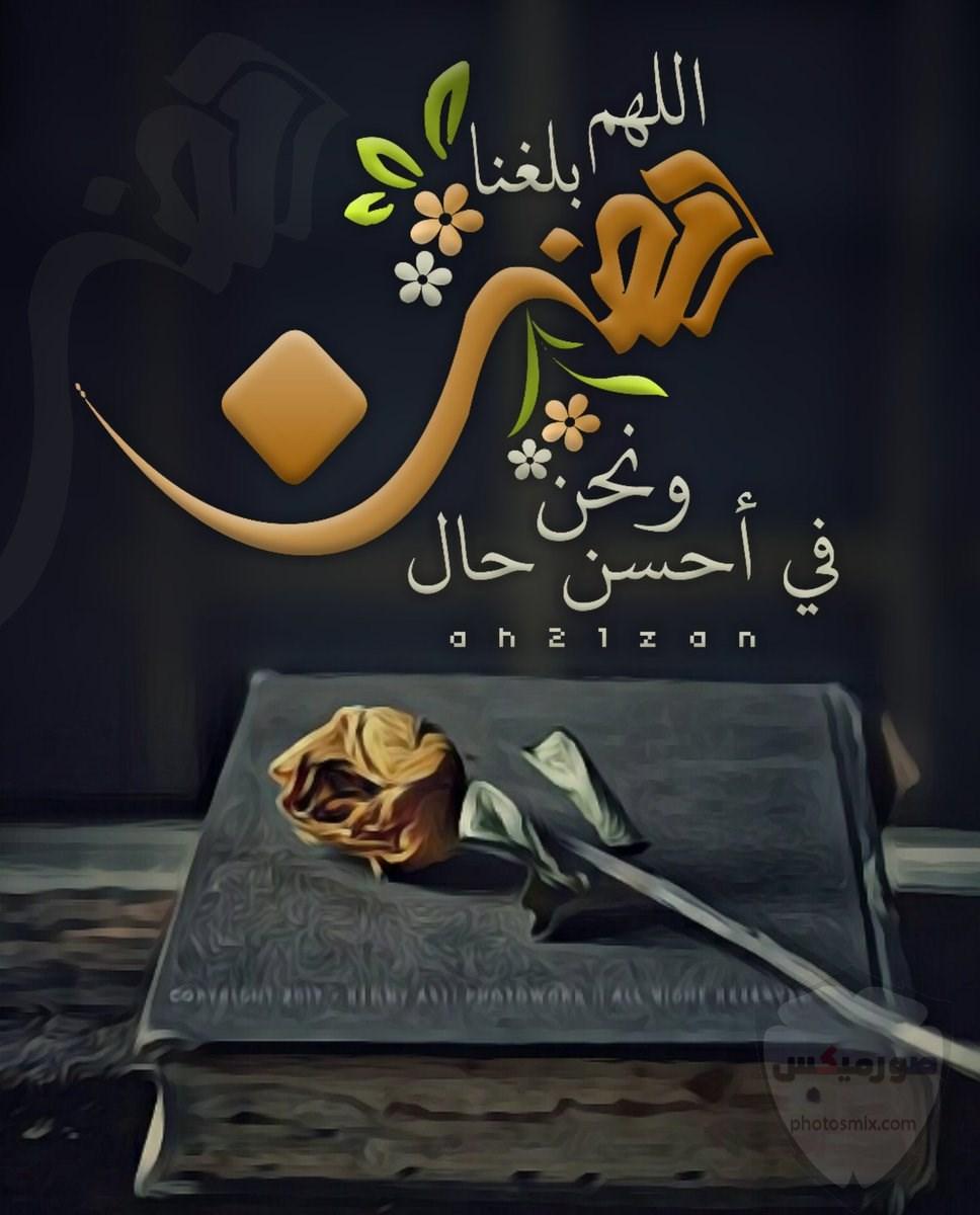 اجمل الصور رمضان كريم 25