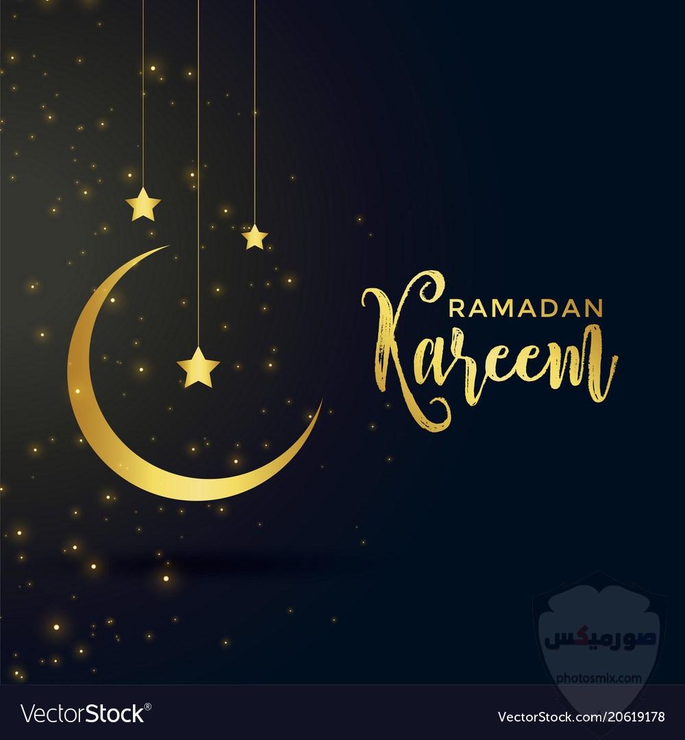 اجمل الصور رمضان كريم 7