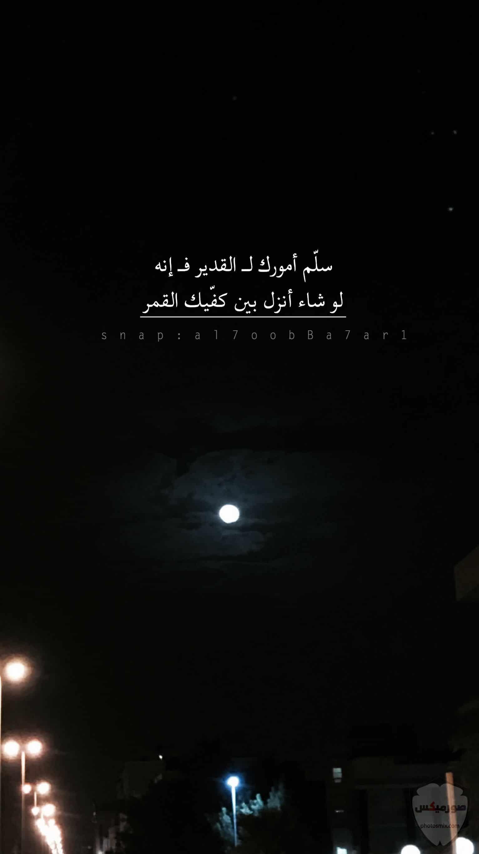 اجمل خلفيات و صور للقمر moon 2020 5