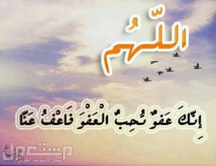 ادعية دينية إسلامية مكتوبة مصورة دعاء لزيادة الرزق وازالة الهم والكرب ومنع الحسد 21 1