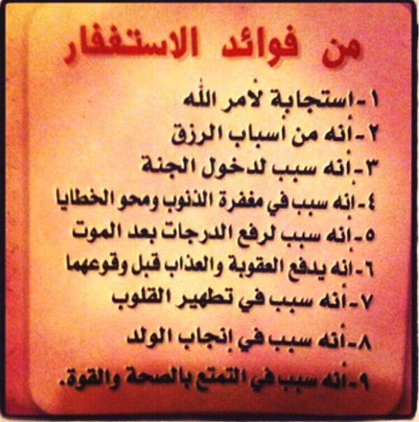 ادعية دينية إسلامية مكتوبة مصورة دعاء لزيادة الرزق وازالة الهم والكرب ومنع الحسد 23