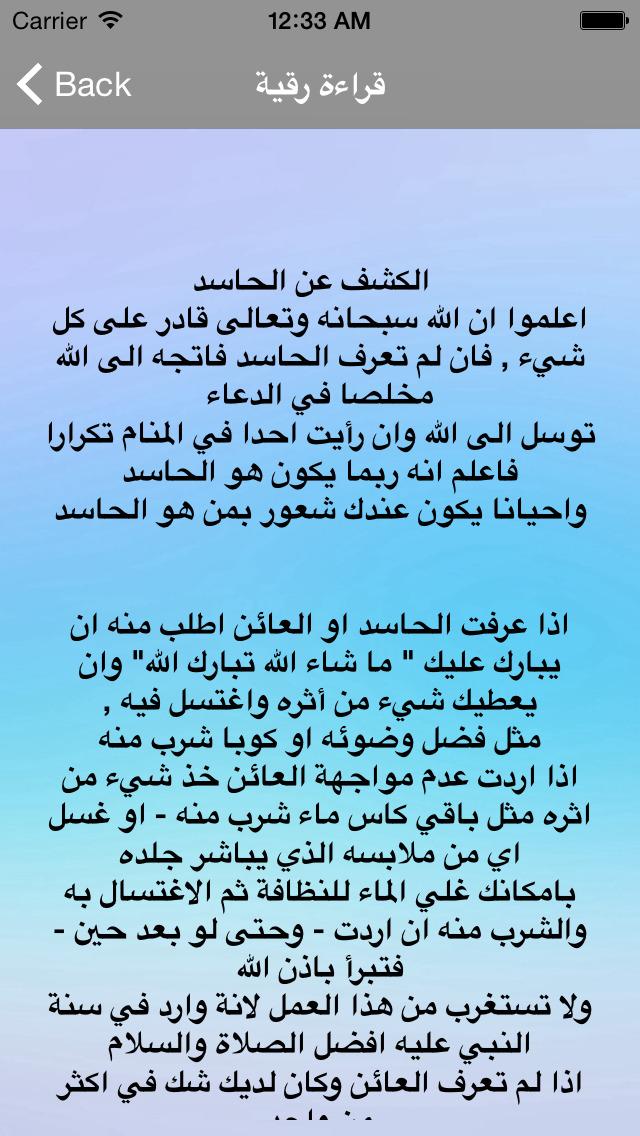 ادعية دينية إسلامية مكتوبة مصورة دعاء لزيادة الرزق وازالة الهم والكرب ومنع الحسد 25