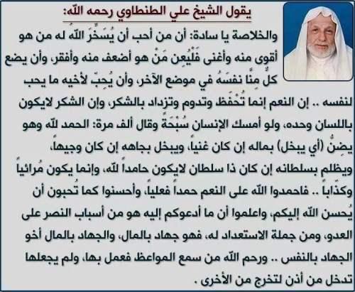ادعية دينية إسلامية مكتوبة مصورة دعاء لزيادة الرزق وازالة الهم والكرب ومنع الحسد 37
