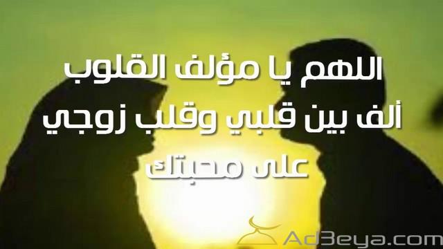 ادعية دينية إسلامية مكتوبة مصورة دعاء لزيادة الرزق وازالة الهم والكرب ومنع الحسد 39