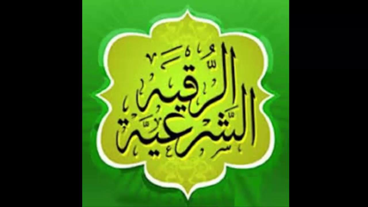 ادعية دينية إسلامية مكتوبة مصورة دعاء لزيادة الرزق وازالة الهم والكرب ومنع الحسد 4 1