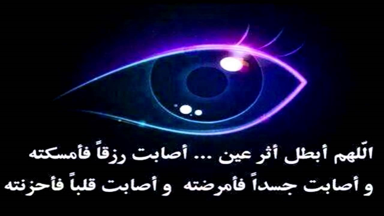 ادعية دينية إسلامية مكتوبة مصورة دعاء لزيادة الرزق وازالة الهم والكرب ومنع الحسد 46 1