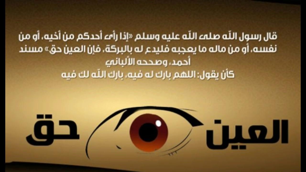 ادعية دينية إسلامية مكتوبة مصورة دعاء لزيادة الرزق وازالة الهم والكرب ومنع الحسد 47 1