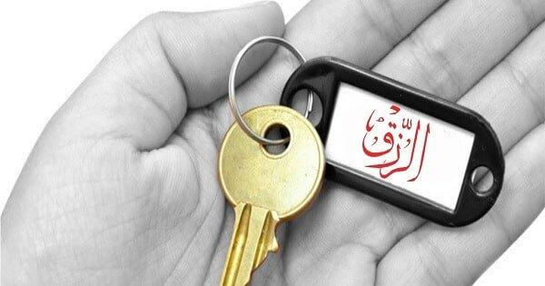 ادعية دينية إسلامية مكتوبة مصورة دعاء لزيادة الرزق وازالة الهم والكرب ومنع الحسد 52