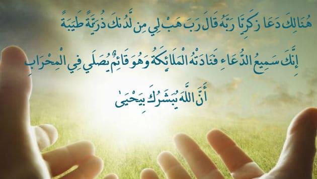ادعية دينية إسلامية مكتوبة مصورة دعاء لزيادة الرزق وازالة الهم والكرب ومنع الحسد 53
