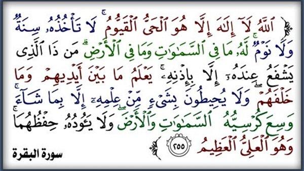 ادعية دينية إسلامية مكتوبة مصورة دعاء لزيادة الرزق وازالة الهم والكرب ومنع الحسد 54 1