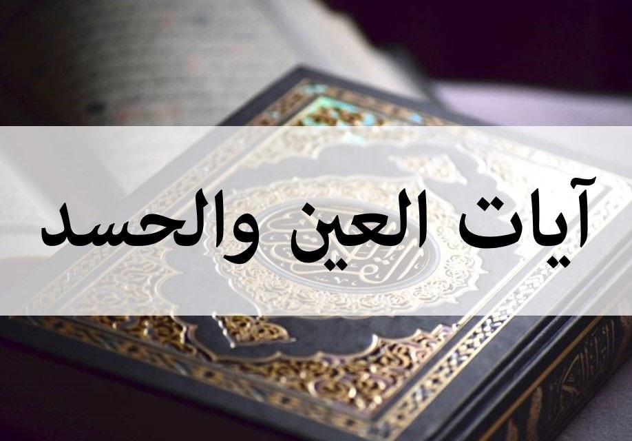 ادعية دينية إسلامية مكتوبة مصورة دعاء لزيادة الرزق وازالة الهم والكرب ومنع الحسد 57 1