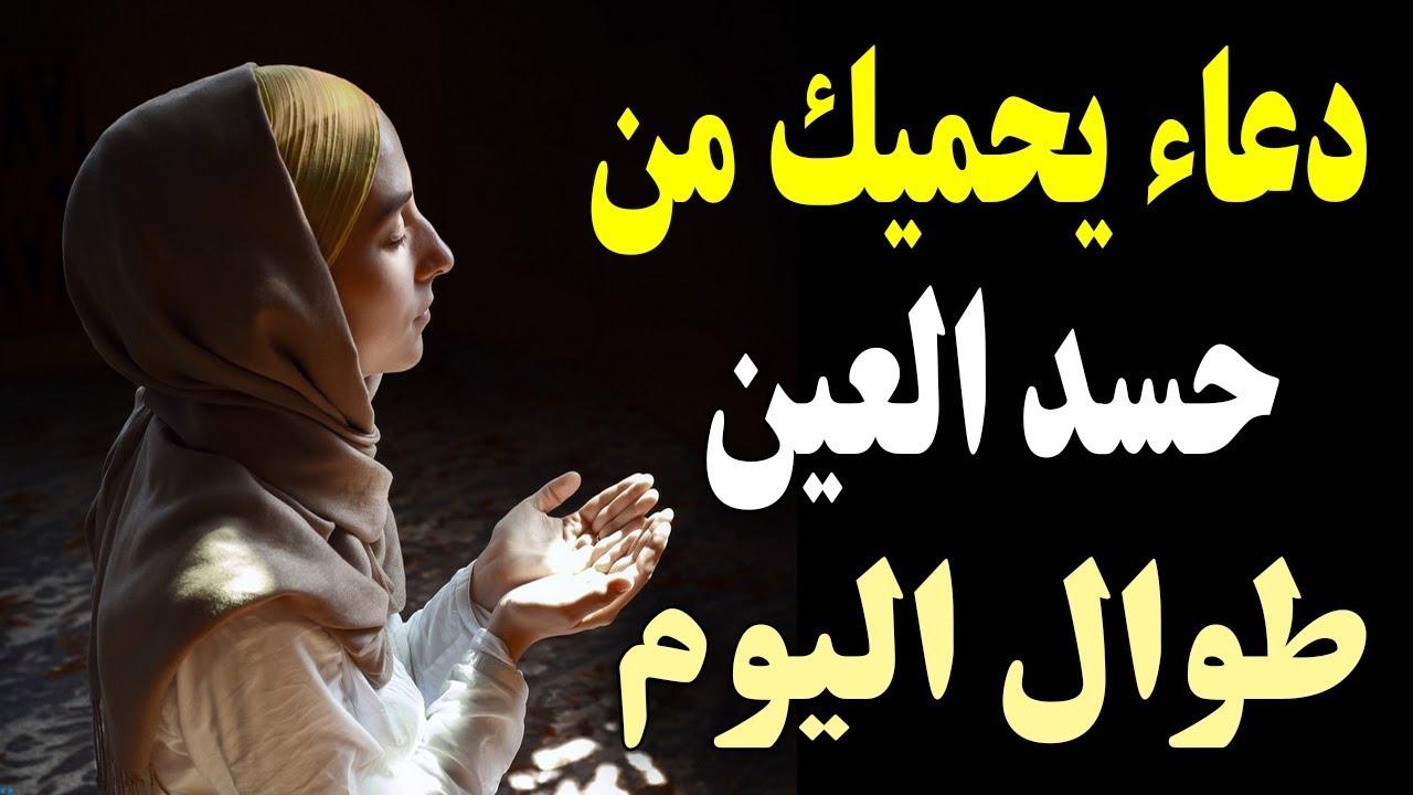 ادعية دينية إسلامية مكتوبة مصورة دعاء لزيادة الرزق وازالة الهم والكرب ومنع الحسد 61 1