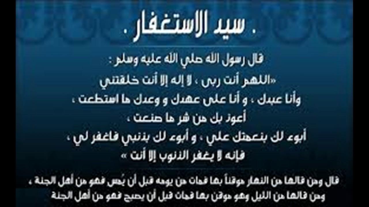 ادعية دينية إسلامية مكتوبة مصورة دعاء لزيادة الرزق وازالة الهم والكرب ومنع الحسد 8