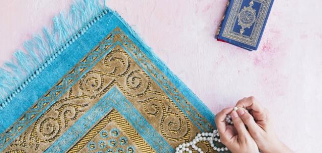 ادعية دينية إسلامية مكتوبة مصورة دعاء لزيادة الرزق وازالة الهم والكرب ومنع الحسد 9 1