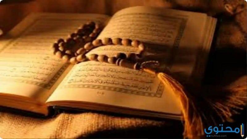 ادعية دينية إسلامية مكتوبة مصورة دعاء لزيادة الرزق وازالة الهم والكرب ومنع الحسد 92