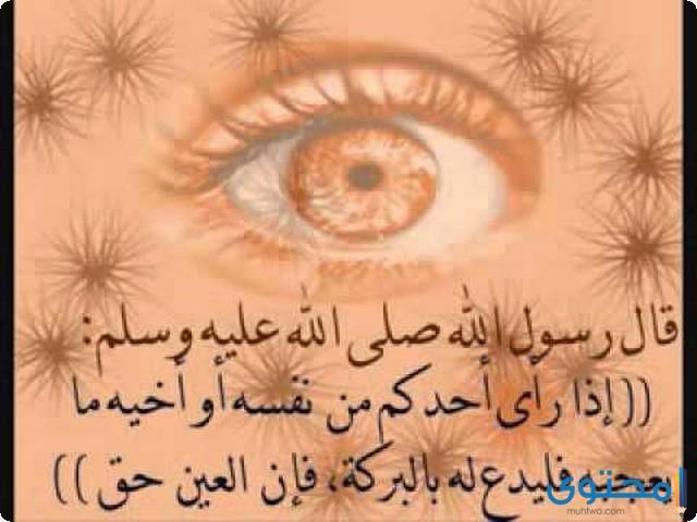 ادعية دينية إسلامية مكتوبة مصورة دعاء لزيادة الرزق وازالة الهم والكرب ومنع الحسد 95