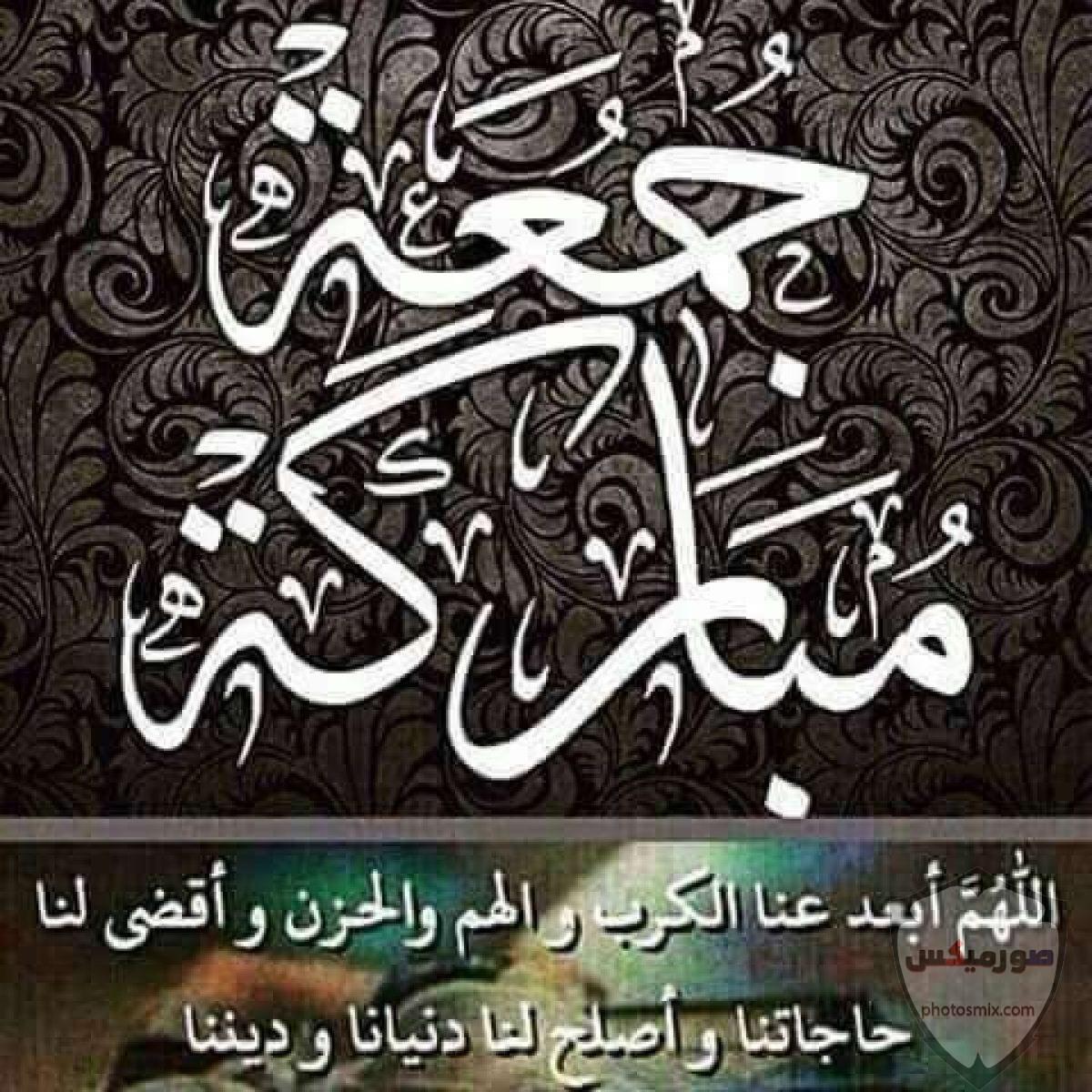 جمعة مباركة صور جمعة مباركه 2020 ادعية يوم الجمعه مصورة مكتوب عليها جمعة مباركة 10