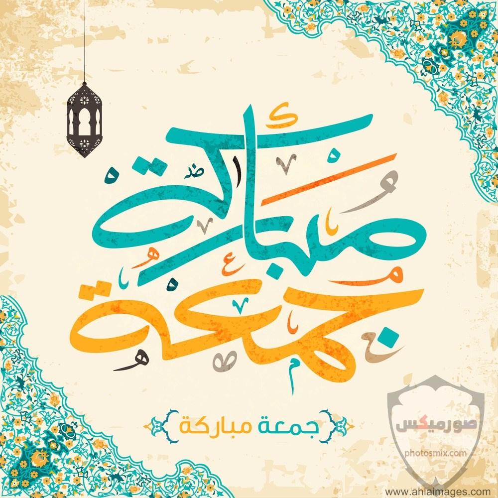 جمعة مباركة صور جمعة مباركه 2020 ادعية يوم الجمعه مصورة مكتوب عليها جمعة مباركة 11
