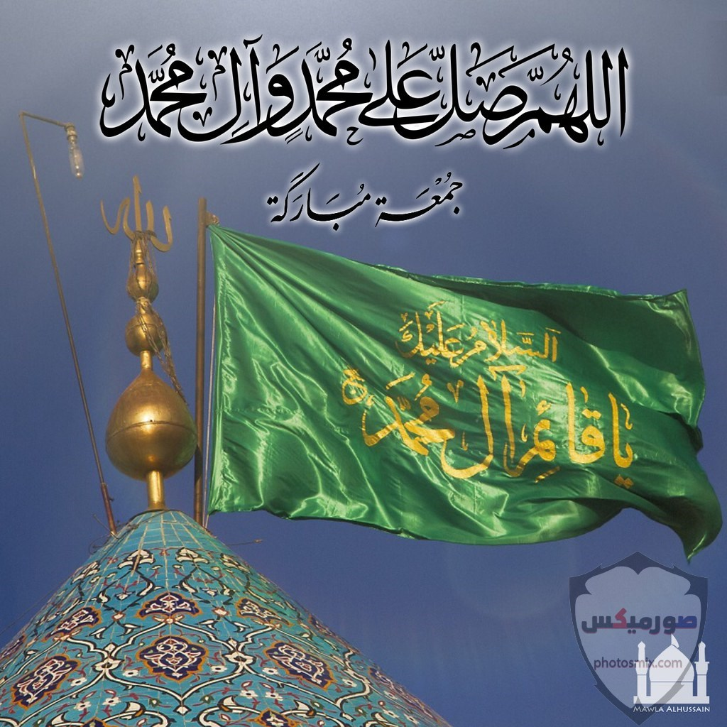 جمعة مباركة صور جمعة مباركه 2020 ادعية يوم الجمعه مصورة مكتوب عليها جمعة مباركة 15