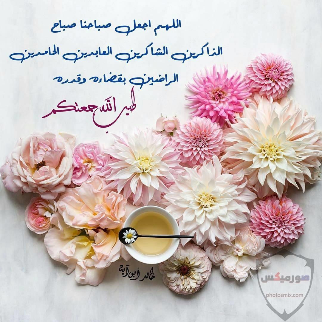 جمعة مباركة صور جمعة مباركه 2020 ادعية يوم الجمعه مصورة مكتوب عليها جمعة مباركة 18
