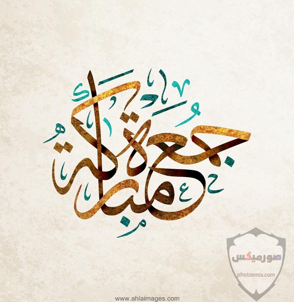 جمعة مباركة صور جمعة مباركه 2020 ادعية يوم الجمعه مصورة مكتوب عليها جمعة مباركة 19
